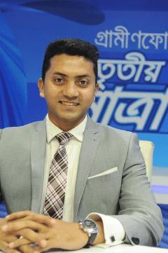 Ahsan Bhuiyan